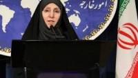 İran'dan Suriye'deki Otobüs Saldırısına Kınama