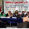 """Suriye'de Vatansever Muhalefet """"Suriyelilerin Uzlaşması Gerekiyor"""" Adı Altında Basın Konferansı Düzenledi…"""