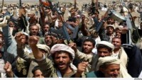 Yemen Ensarullah Hareketi 20 Bin Kişilik Askeri Bölüğünü Yemen Ordusuna Kattı
