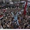 Video: Yemen Halkı Suudi Arabistan Aleyhinde Gösteri Düzenledi…