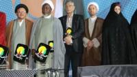 Foto: Nijerya Hizbullahi Hareketi Lideri Şeyh İbrahim Zakzaki, İran'da Temaslarda Bulunuyor…