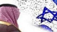 Arabistan'da Siyonist Bir Askeri Uzman Öldürüldü…