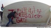 """İşgal Güçleri """"Kudüs'ün Kapısı"""" Köyüne Baskın Düzenledi…"""