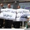 Memurlar, Gazze'de Uzlaşı Hükümetini Protesto İçin Yürüyüş Düzenledi…