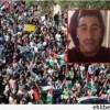 İşgal Mahkemesi Katil Polisini Suçsuz Buldu…