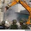 İşgal Güçleri El-Halil'in Kuzeyinde Filistinlilere Ait Bir Evi Yıktı…