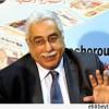 Filistin'de Soykırıma Karşı Adaletin Hâkim Olması İçin Uluslararası Toplantı…