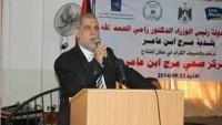 Merec İbni Amir Belediye Başkanı Silahlı Saldırıya Uğradı…