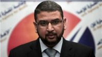Hamas: El-Hamdallah Hükümeti Filistin'de Sadece Tek Bir Tarafı Temsil Ediyor