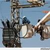 İşgal Şirketleri Batı Yaka'nın Elektriklerini Kesme İşlemini Durdurdu…