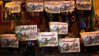 Gazze Halkı, Mısır Mahkemesinin Kararını Protesto Etti…