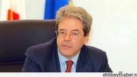 İtalya Dışişleri Bakanı Paolo Gentiloni, iki günlük resmi bir ziyaret çerçevesinde Tahran'a gidecek…