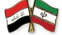 İran-Irak Arasında Sınır Güvenliği Anlaşması İmzalandı…