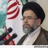 İran'ın Güney Doğusunda Bir Terör Çetesi Çökertildi…