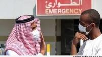 Suudi Arabistan'da Corona Virüsü Can Almaya Devam Ediyor…