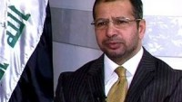 Irak meclis başkanı: İran, terörizmle mücadelede Irak'ın asıl hamisidir