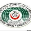 İslam İşbirliği Teşkilatı (İİT), Azerbaycan Cumhuriyeti'nin toprak bütünlüğüne vurgu yaptı