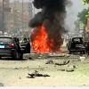 Kahire'de Bombalı Saldırı…