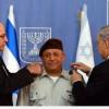 Netanyahu: Bizi Yok Edecekler, Korunmamız İçin Her Yolu Kullanın…