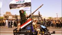 Foto: Sadr Hareketinin Askeri Kanadı ''İslam Tugayları''
