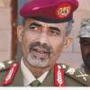 Yemen Eski Savunma Bakanı, Aden'de Yakalandı.