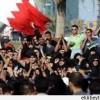 Bahreyn Halkının Rejim Karşıtı Gösterileri Sürüyor…