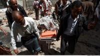 Yemen'in başkentinde patlama : 77 kişi hayatını kaybetti