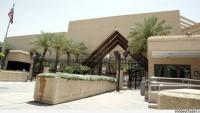 ABD, Güvenlik Endişesi Sebebiyle Riyad'taki Büyükelçilik Çalışmalarını İki Gün Askıya Aldı