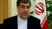 İran Kültür Bakanı: Fars Körfezi, ulusal kimliğimizin sembolüdür ve bize birlik beraberliği öğretiyor