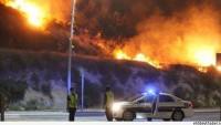 Siyonist Cephanede Yangın Çıktı…