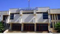 Kamışlı Hastanesine 2,5 Ton İlaç Gönderildi…
