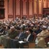 Kahire konferansına katılanlar, Suudi Arabistan'ı teröristlere verdiği desteğinden dolayı kınadılar.