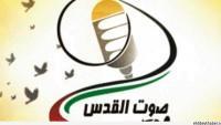 Filistinli Radyoya Saldırı Girişiminde Bulunan Teröristlere Karşı Koyuldu…