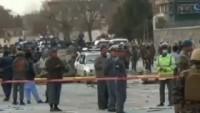 Afganistan'da intihar saldırısı: 6 ölü 31 yaralı