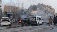 Afganistan'da Taliban'dan polise pusu: 10 ölü