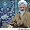 Ayetullah Cevad Amuli: Allah, tevhid sofrasının başına oturan kimseye hiç ummadığı ve aklına gelmeyecek yerden rızık verir.