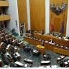 Avusturya'da Çıkarılan İslam Yasası Federal Konsey Tarafından Onaylandı.