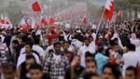 Bahreyn'in Devrimci Halkı, Bahreyn Hava Kuvvetlerinin Yemen'de Halk Katliamına Katılmasına Büyük Tepki Gösterdi.
