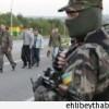 Ukrayna Donbas'tan ağır silahları çekti