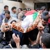 İsrail Askerlerinin Öldürdüğü Filistinli Balıkçı Defnedildi.