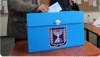 FKÖ'den İsrail seçim sonuçları açıklaması…