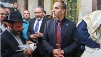Lieberman'ın İbrahim El-Halil Camii Baskınına Filistin'den Tepki Geldi.