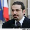 Hariri: Suud, Yemen'de yeni bir Hizbullah'ın ortaya çıkmasını engelliyor (:)