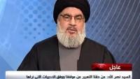 Video – Seyyid Hasan Nasrullah: Saldırganların nasibi yenilgi ve zillettir