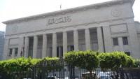 Mısır'da Mübarek Döneminin Bakanı Beraat Etti.
