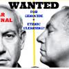 Surları Birer Birer Yıkılan İsrail, Suçluyu Netanyahu Olarak Gösteriyor.