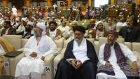 Pakistan Ehli Sünnet Ulema Meclisi, Yemen'e Yönelik Barbar Saldırıyı Kınadı.