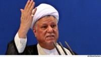 Ayetullah Rafsancani: Suudi Arabistan'ın Yemen'e saldırısı fahiş bir hatadır