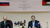 Rusya ve Ürdün 10 milyar dolarlık nükleer anlaşmaya imza attı.