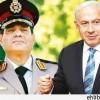 Sisi ve Netanyahu ayda iki kez görüşüyor